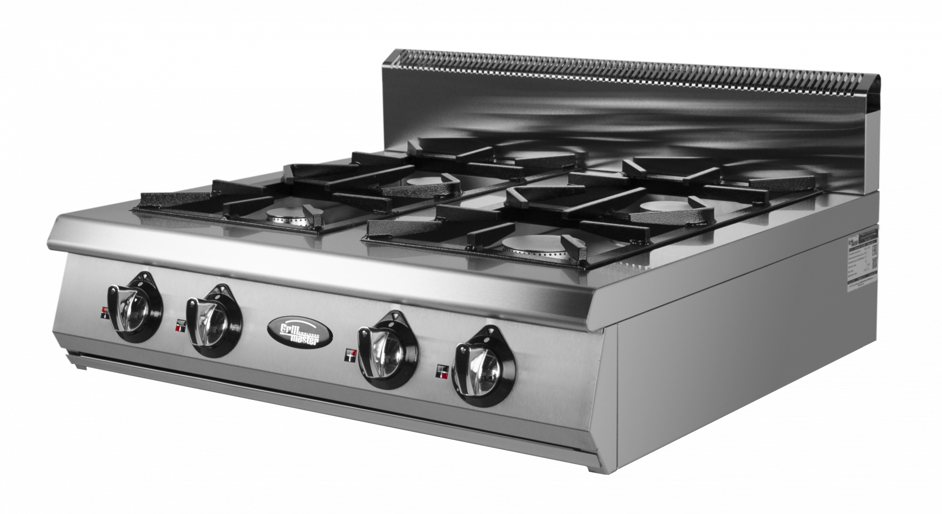 uploads gas stove gas stove PNG18 5