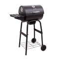 uploads grill grill PNG13938 13
