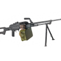 uploads machine gun machine gun PNG38 12
