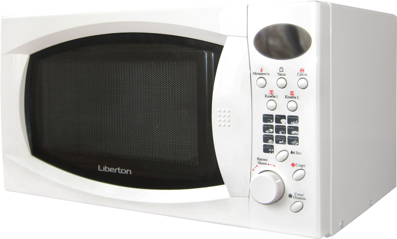 uploads microwave microwave PNG15709 3