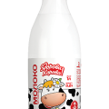 uploads milk milk PNG12752 15