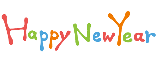 uploads new year new year PNG104 4