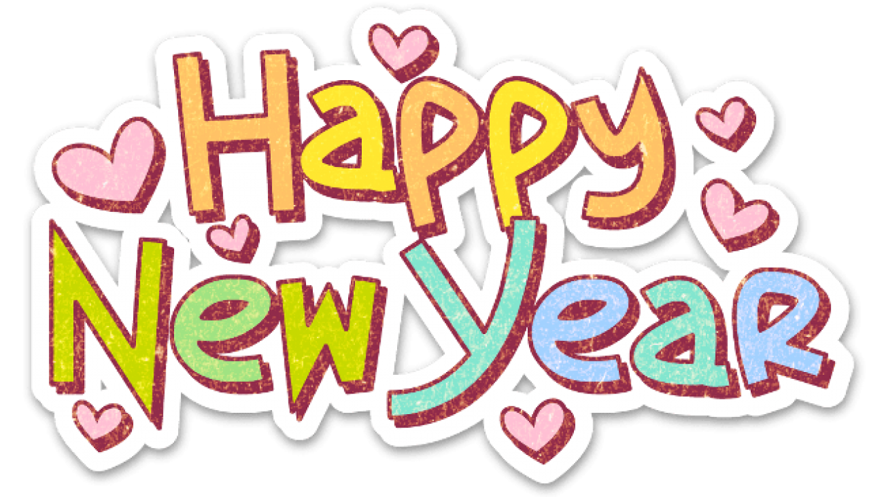 uploads new year new year PNG11 3