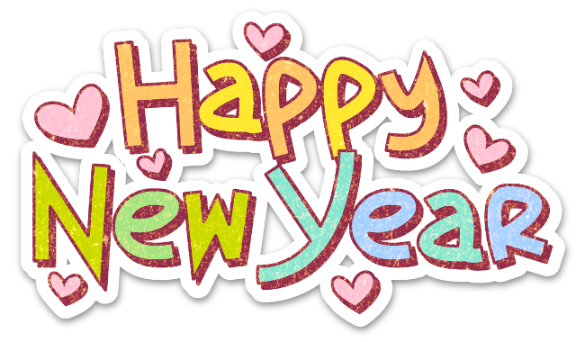 uploads new year new year PNG44 4