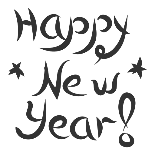 uploads new year new year PNG45 3