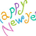 uploads new year new year PNG49 19