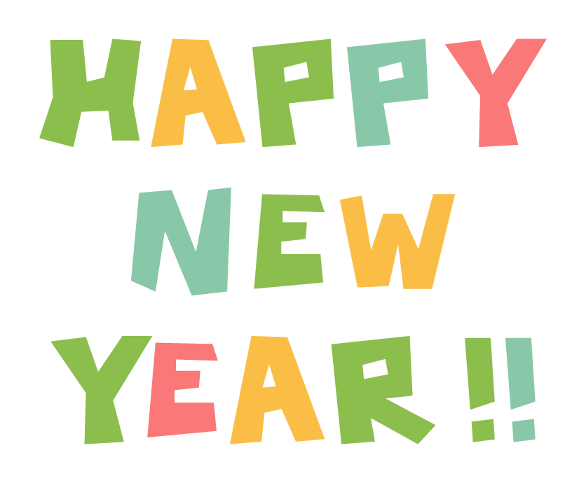 uploads new year new year PNG80 3