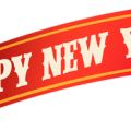 uploads new year new year PNG90 14