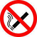 uploads no smoking no smoking PNG1 16