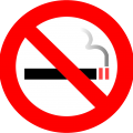 uploads no smoking no smoking PNG10 9