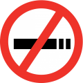 uploads no smoking no smoking PNG14 21