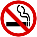uploads no smoking no smoking PNG27 11