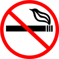 uploads no smoking no smoking PNG28 11
