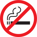 uploads no smoking no smoking PNG41 25