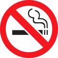 uploads no smoking no smoking PNG6 19