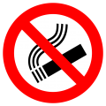 uploads no smoking no smoking PNG8 15